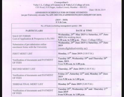 Dalmia College Schedule 2019