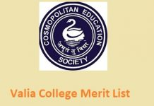 Valia College Merit List