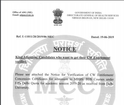 NEET 2019 Round I Counselling