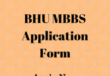 BHU MBBS Application Form