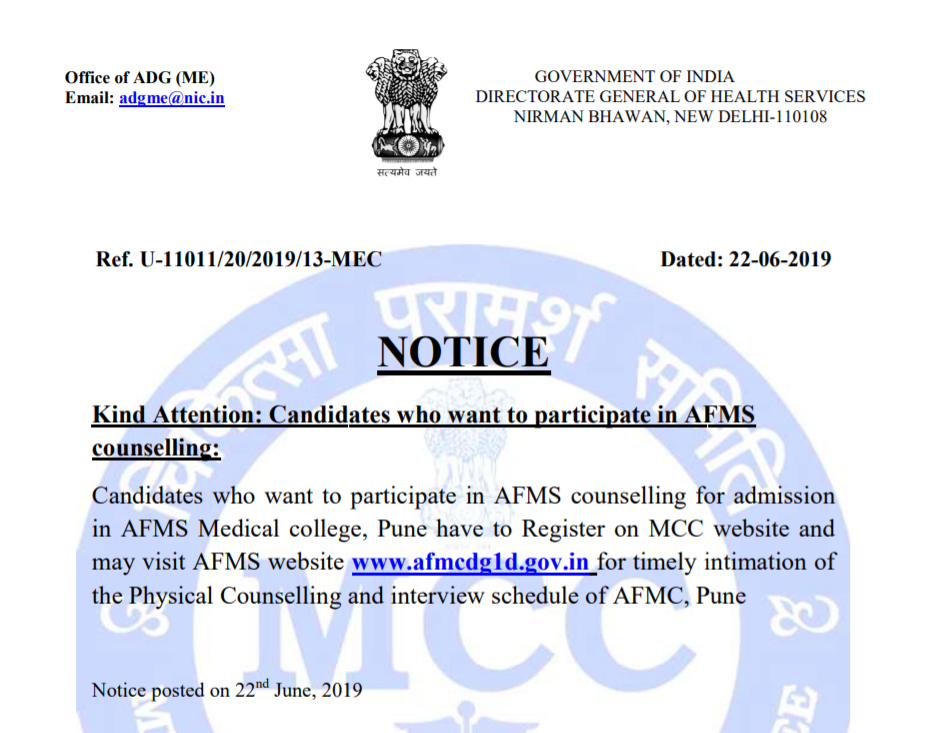 AFMC MBBS Counselling 2019