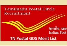 TN Postal GDS Merit List
