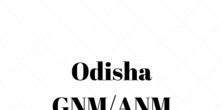 Odisha GNM/ANM Merit List