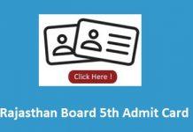 Rajasthan Board 5th Admit Card