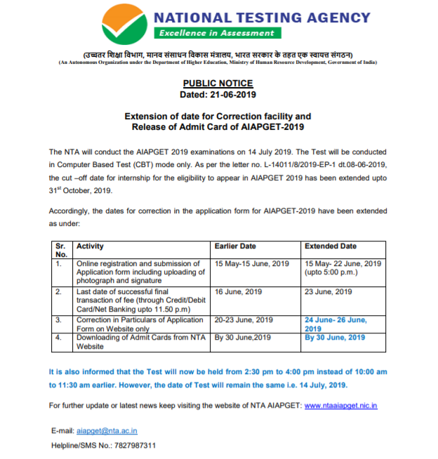 AIAPGET Application Form Correction and Admit Card 2019