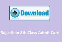 Rajasthan 8th Class Admit Card