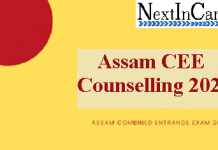 Assam CEE Counselling 2020