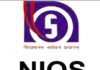 NIOS Application Form