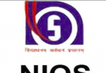 NIOS Application Form