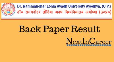 RMLAU Back Paper Result 2019: Dates, Back Paper Form, Time Table