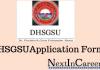DHSGSU Application Form