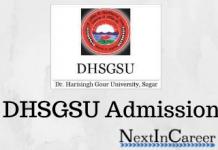 DHSGSU Admission