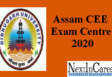 Assam CEE Exam Centre 2020