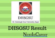 DHSGSU Result
