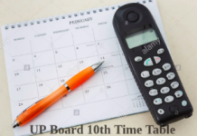 UP BOARD 10th TIME TABLE