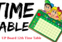 UP BOARD 12th TIIME TABLE