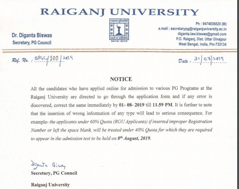 Raiganj University Merit List 2019: PG Entrance Test Result