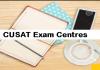 CUSAT Exam Centres