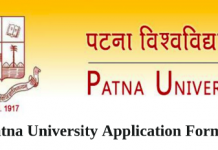 Patna University Application Form