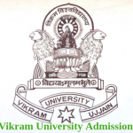 Vikram University Admission