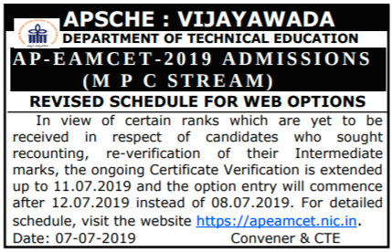 AP EAMCET Counselling Reschedule Notice