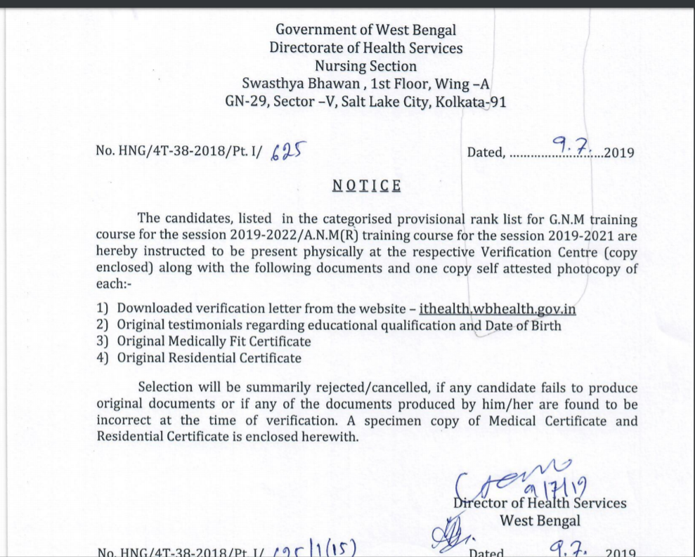 WB GNM AND ANM Verification Letter Notice