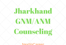 Jharkhand GNM_ANM Counseling