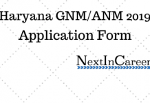 Haryana GNM/ANM Application Form