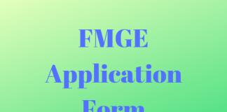FMGE Application Form