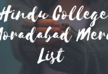 Hindu College Moradabad Merit List