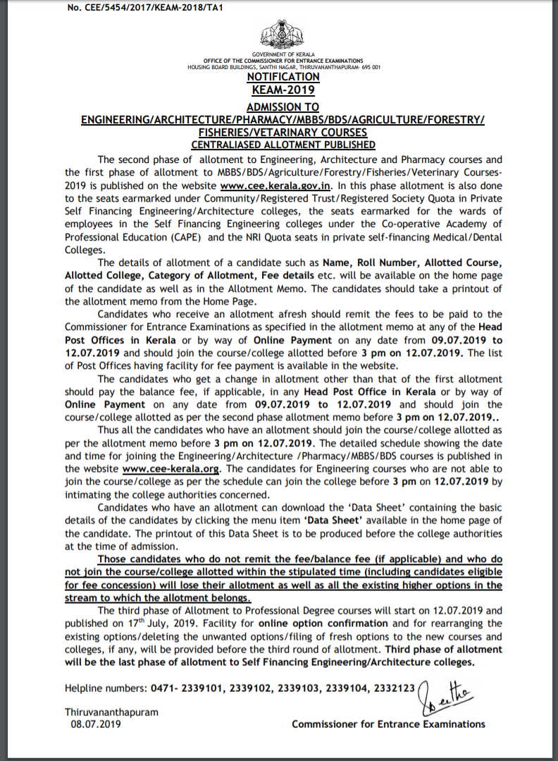 KEAM Second Phase Allotment 2019 Notice