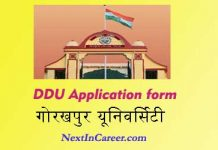 DDU Application Form