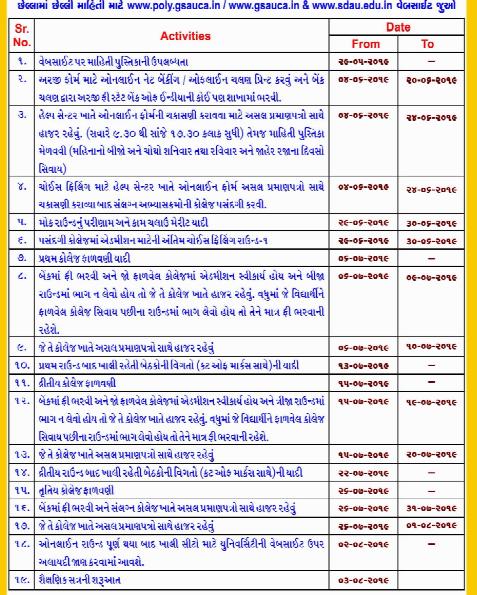 GSAUCA schedule 2019