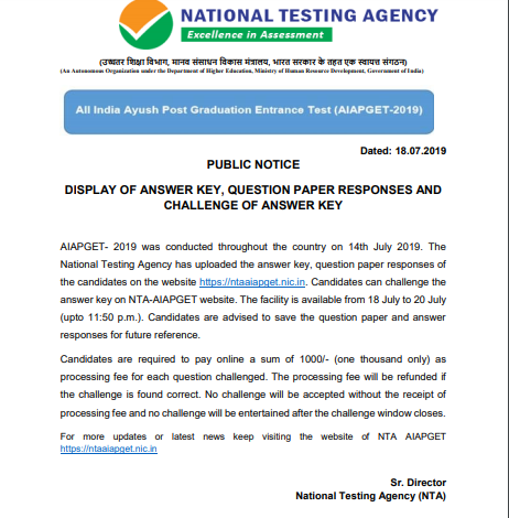 AIAPGET Answer Key 2019 Notice
