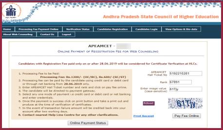 AP EAMCET Payment Processing 2020