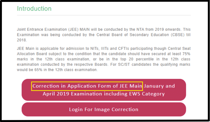 JEE Main application correction page