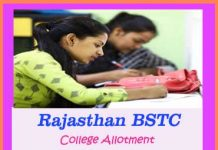 BSTC College Allotment