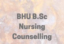 BHU B.Sc Nursing Counselling
