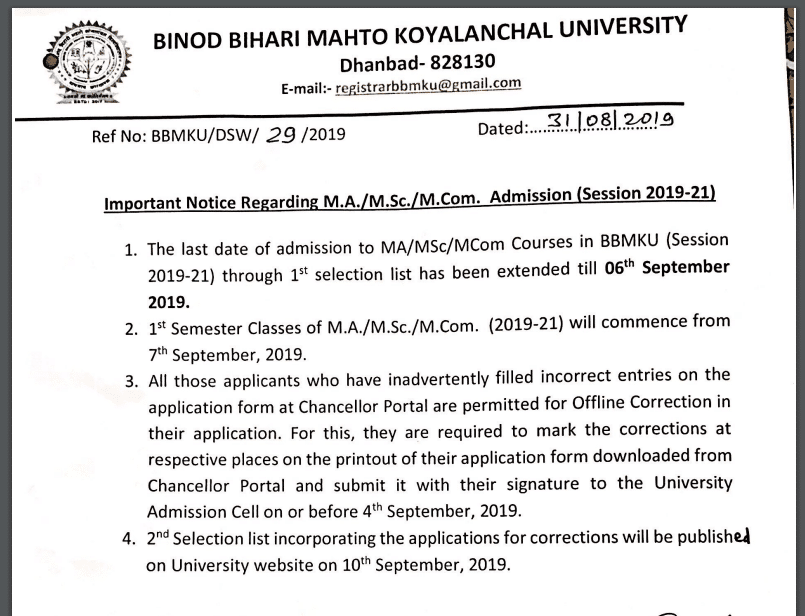 BBMKU PG Notification 2019