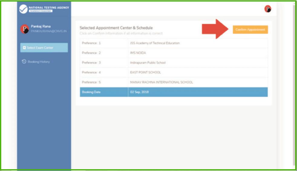 JEE Main test practice centre allotment confirmation