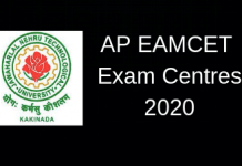 AP EAMCET Exam Centres 2020