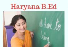 Haryana B.Ed