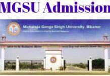 MGSU Admission