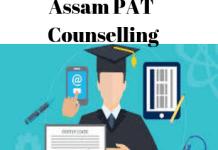 Assam PAT Counselling