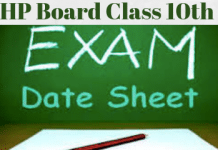 HP Board Class 10th Datesheet