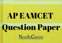 AP EAMCET Question Paper