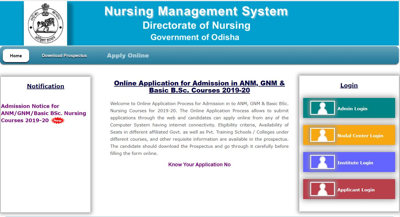 Nursing Odisha GNM Apply Online 2019-20