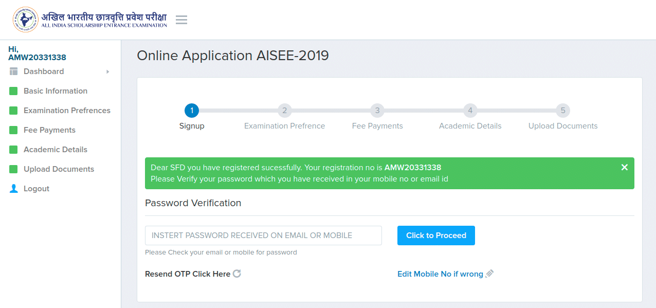 AISEE Scholarship Application Form 2
