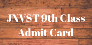 JNVST 9th Class Admit Card