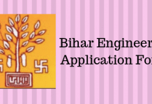 Bihar Engineering Application Form